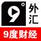 9度新葡京娱乐场官网