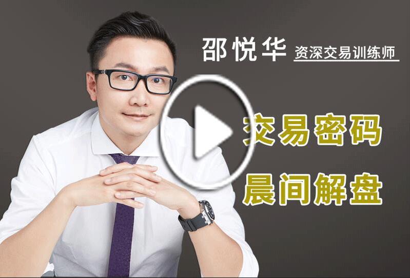 邵悦华:情人节美元上涨动人