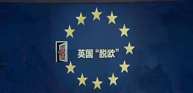 英首相决意10月31日脱欧,英智库称下议院或难以阻止无协议脱欧