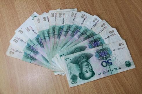 解读1980年50元与1990年50元纸币的区别