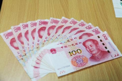 日本公司将发布试行地区加密货币