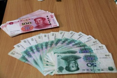 第二套人民币采用三元面值的原因