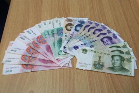 1980年100元纸币有哪些特点