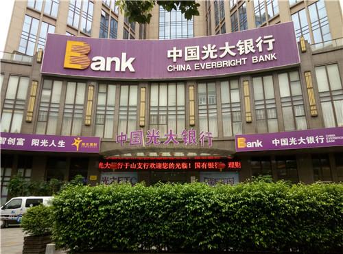 人民银行行长示警潜在金融风险
