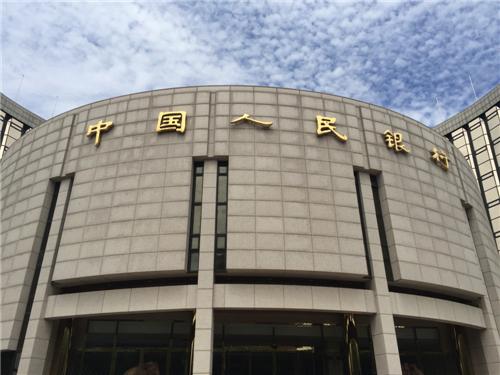 8月14日上海银行间同业拆放利率