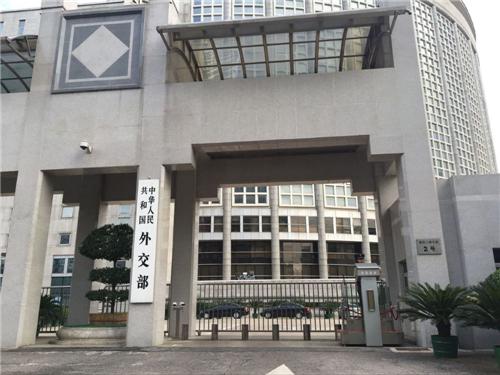 摩根大通:日元不再像個避險貨幣
