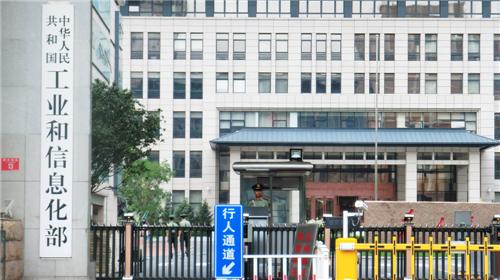 中国8月CPI
