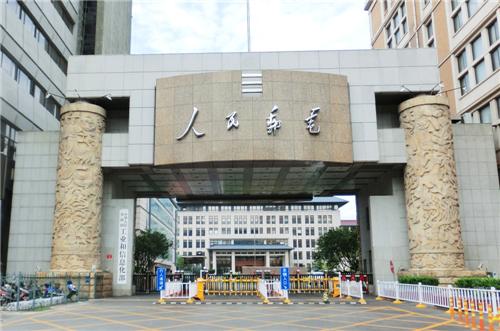 中国工业企业利润数据公布