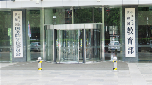 iShares白银ETF11月24日白银持有量与上一交易日减少127.25吨
