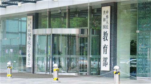 中国9月CPI年率录得3%